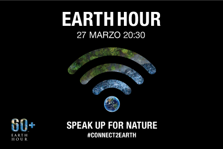 Earth Hour 2021 Banner sx
